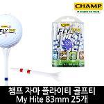 챔프 공식정품 자마 플라이티 골프티 My Hite 83mm 25개 1팩