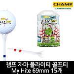 챔프 공식정품 자마 플라이티 골프티 My Hite 69mm 15개 1팩