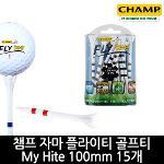 챔프 공식정품 자마 플라이티 골프티 My Hite 100mm 15개 1팩