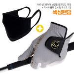 [카시야] MG 실리콘덧댐 합피장갑 10장+입체면마스크