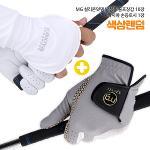[카시야] MG 실리콘덧댐 합피장갑 10장+손등토시