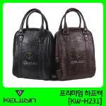 켈윈 프리미엄 신발주머니 KW-SP423