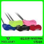 켈윈 네오프렌 아이언커버 9개세트 KW-IC311