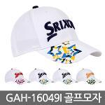스릭슨 GAH-16049I 남성 골프모자 4종택1