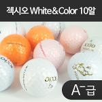 젝시오 로스트볼 Color & White A-급 [3.4피스] (10알구성) - SUN016