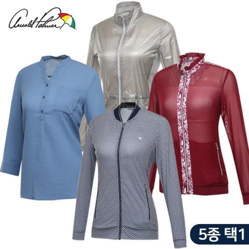 [아놀드파마] 핫썸머 추천 여성 경량 집업 자켓/셔츠 균일가 5종 택1/골프웨어_251379