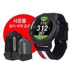 골프버디 W10 풀컬러 GPS 거리측정기 사은품(볼빅 백팩)