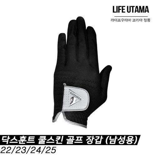 [라이프우타마정품] 닥스훈트 쿨스킨 골프 글러브 골프장갑 [블랙][남성용]