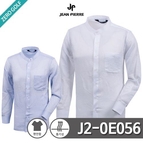 [JEAN PIERRE] 쟌피엘 차이나카라 베이직 긴팔 셔츠 Model No_J2-0E056