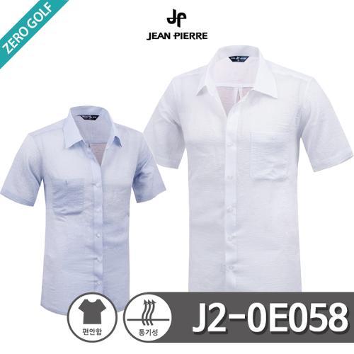 [JEAN PIERRE] 쟌피엘 기본 PK 카라 반팔 셔츠 Model No_J2-0E058