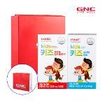 [GNC] 어린이건강세트(키즈츄어블멀티비타민 60정 30일분 * 키즈츄어블칼슘 60정 30일분)