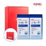 [GNC] 눈건강세트(아이헬스 30캡슐 30일분 * 2EA)