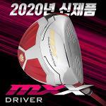 [2020년신제품-비공인고반발]미사일골프 MX-X 0.86 비공인고반발 티타늄페이스 국내産 여성용 드라이버