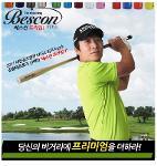 베스컨 정품 배트형 골프스윙연습기, 스윙배트