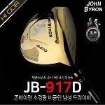 [존바이런] JB917 비공인 초경량 고반발 남성드라이버(아시안스펙)