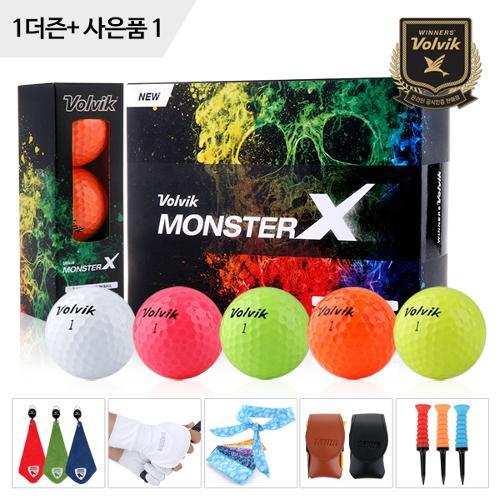 [이야기가있는골핑]몬스터 X 3피스 비거리 골프공 (사은품 택1)