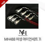 무쯔미 혼마 정품 MH488 아이언세트7i 여성 골프클럽