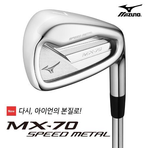 미즈노 정품 MX-70 SM 스틸 아이언 8개+스릭슨 147 캐디백세트