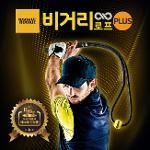 [입점특가](SBS골프채널 출연)비거리로프 골프밧줄 골프연습용품