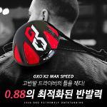 지엑스오 GXO X2 MAX SPEED  초고반발 남성 드라이버_KSI
