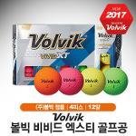 볼빅 VIVID XT 골프볼/골프공 [4피스/12알/컬러조합]
