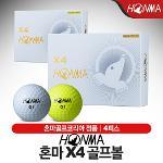 혼마 X4 골프볼 골프공 [4피스]