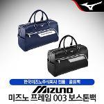 미즈노 FRAME 003 남성 보스톤백 옷가방 [2컬러]