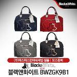 블랙앤화이트 BWZGK9B1 여성 보스톤백 옷가방 [4컬러]