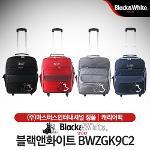 블랙앤화이트 BWZGK9C2 여성 바퀴형 캐리어백 [4컬러]