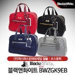 블랙앤화이트 BWZGK9EB 여성 보스톤백 옷가방 [4컬러]