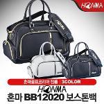 혼마 BB12020 보스톤백 옷가방 [3컬러]