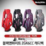 블랙앤화이트 BWZGK6CC 여성 바퀴형 캐디백[4컬러]