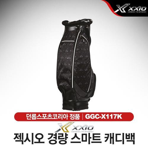 젝시오 경량 스마트 캐디백 골프백 [GGC-X117K]