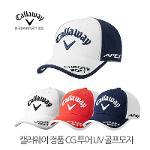 [한국캘러웨이골프정품]2020 CG 투어 UV/Tour UV 모자