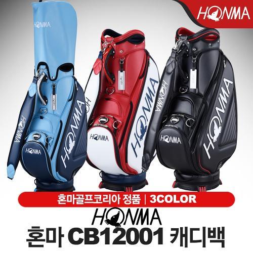 혼마 CB12001 캐디백 [3컬러]
