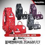 블랙앤화이트 BWZGK6CF/BF 여성 바퀴형 캐디백세트
