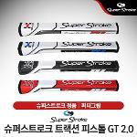 슈퍼스트로크 트랙션 피스톨 GT 퍼터그립 [GT 2.0]