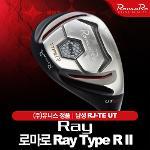 로마로 Ray UT TypeRⅡ 남성 유틸리티 [RJ-TE UT]