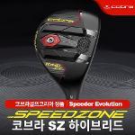 코브라 킹 SZ 남성 하이브리드 [Speeder Evolution]