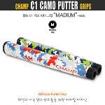 챔프 C1카모 퍼터 그립/MADIUM-60g