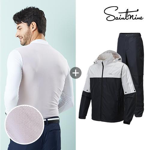 [세트구성] 세인트나인 비옷 상하의 + 냉감티셔츠 세트