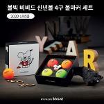 볼빅 비비드 신년볼 미키마우스 캐릭터쥐 신년 골프공