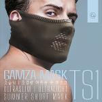 GAMZA AQUA-X/ASKIN 초경량/초슬림 숏 마스크 (TS1)