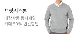 브릿지스톤 2017년 신상품 입고 / 오직 골프애비뉴에서만~