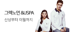 그렉노먼/USPA Spring Sale / Summer Open