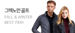 그렉노먼/USPA FALL & WINTER BEST~!