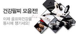 카시야노블 건강 음이온 팔찌 모음전